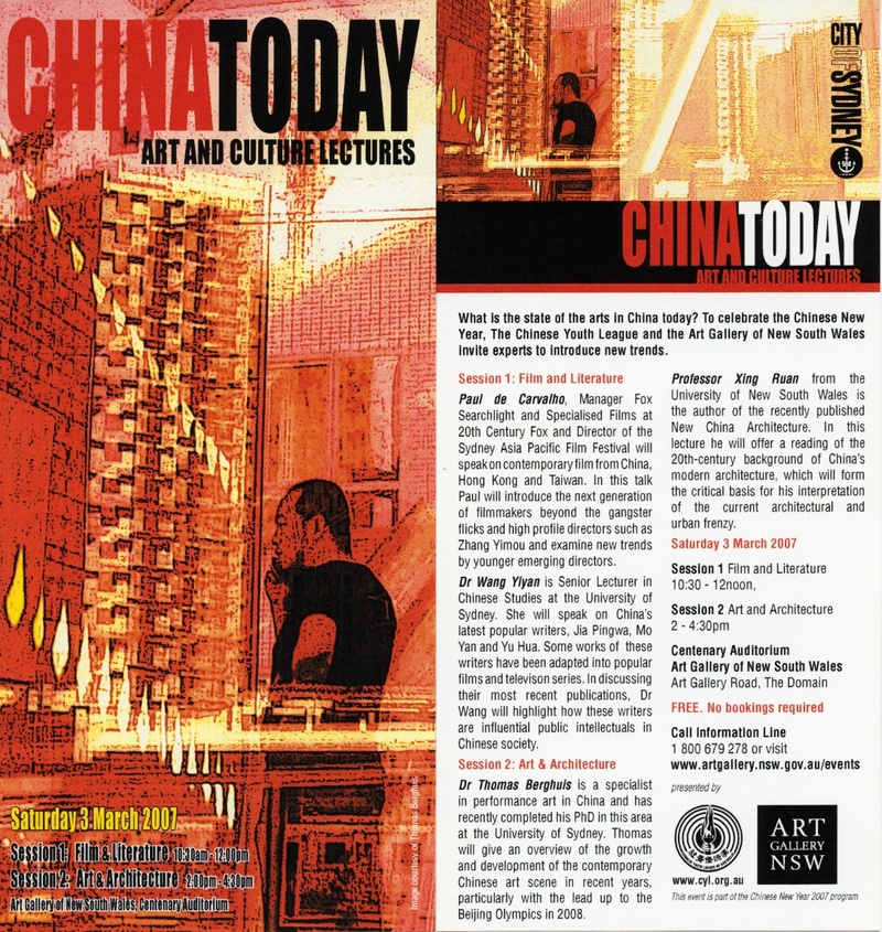 'China Today' lecture series, producer, 2007